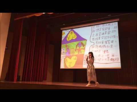 12 魏瑛娟溫老師備課趴 白河國小低年級導師 - YouTube