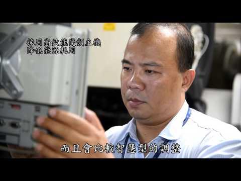 105年節約能源績優獎-中國醫藥大學附設醫院(網路版)