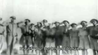 Morning Song - Authentic Israeli  Israeli folk Music -  Pioneers song + Lyric