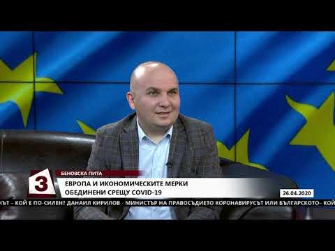 """""""Беновска пита"""" на 26.04.2020 г.: Гост е евродепутатът от ДПС Илхан Кючюк"""
