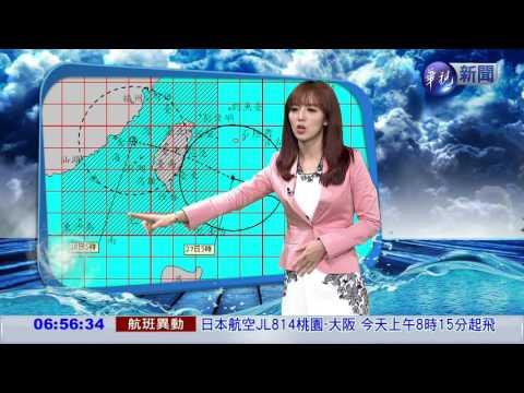 7級暴風半徑250km 加速直撲東部