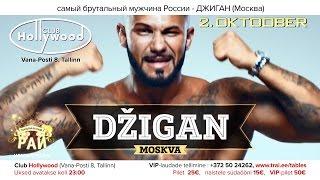 Tantsuparadiisi reklaam (Dzigan)