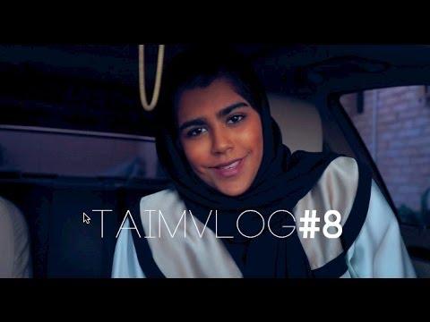 TAIM VLOG#8 | الشيف تيم تواجه ظروف غير متوقعة