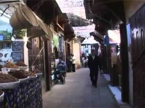 Morocco Travel Information : Fes / Fez