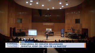 """Concursul de creatie religioasa """"Sfantul Iosif cel Nou de la Partos"""""""