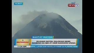 Bulkang Mayon, dalawang beses nagbuga ng abo at usok kaninang umaga