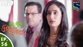 Bade Bhaiyya Ki Dulhania - बड़े भैया की दुल्हनिया - Episode 56 - 6th October, 2016 width=