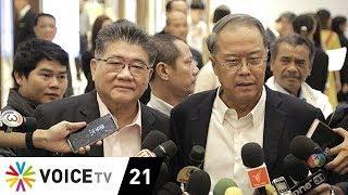 The Daily Dose - เพื่อไทยจับตา กกต.แบ่งเขตเลือกตั้ง