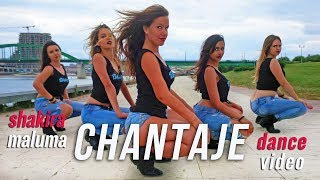 Shakira ft Maluma • CHANTAJE • Urbanlicious DANCE video