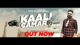 Kaali Camaro (Full Audio) | Amrit Maan | Latest Punjabi Song 2016 | Fast Records