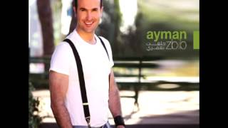 Ayman Zbib ... La Ya Habibi | ايمن زبيب ... لا يا حبيبي