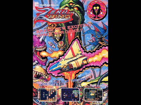 Zero Wing ゼロウィング Arcade Sound Track