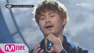 [ICanSeeYourVoice2] Kim Ki Tae's Everyone, with Husky Voice EP.05 20151119
