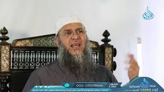 قوة المسلمين لا بغي ولا عدوان   | خير الهدي |  الدكتور عاطف الرفاعي |  26