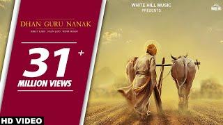 Diljit Dosanjh Songs | Dhan Guru Nanak | Pankaj Batra | New Punjabi Songs 2018 | White Hill Music