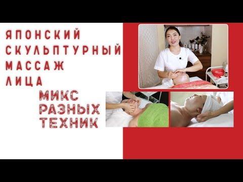 Японский СКУЛЬПТУРНЫЙ массаж лица. Микс РАЗНЫХ ТЕХНИК! photo