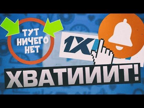 ТОП5 ЗАДОЛБАВШИХ ШАБЛОНОВ ЮТУБЕРОВ