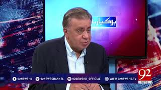 MQM definitely make alliance with PML-N for Chairman senate election - Arif Nizami - 08 March 2018 -