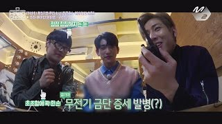[GOT7's Hard Carry] Avatar JB addicted to two-way radio Ep.10 Part 9
