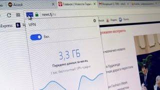 Таджикистан: зачистка интернете