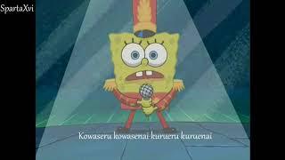 Spongebob Sings - Unravel [Tokyo Ghoul Theme]