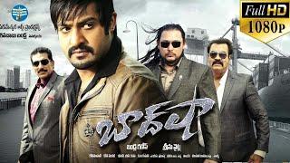 Latest Telugu Movies 2018 | Telugu Full Length Movies | New Telugu HD Movies width=