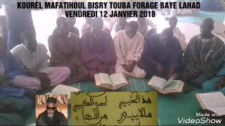 xssida madal Qabirou lnna lillahi wainna ilayhi raji'un cheikh sidy makhtar mbackè verndredi 12 janv