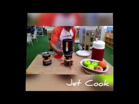 Fogareiro Jet Cook Azteq by Ntk, saiba mais sobre esse incrível lançamento!