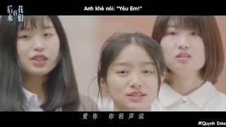 [VIETSUB] SAU NÀY 2018 - TỐP CA    后来 2018 (OST CHÚNG TA CỦA SAU NÀY)