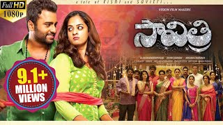 Savitri Latest Telugu Full Movie , Nara Rohit, Nandithara,  2017 Telugu Movies