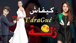 البنات في الجزائر BY Oussama Kawazaki
