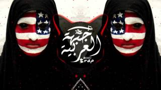 Salaam Alaikum l Arabic Trap l Cultural Invasion l Prod By V.F.M.style