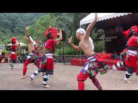 台灣原住民的生命力(舞蹈篇) - YouTube