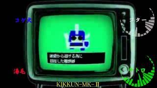 【合唱】M S S Planet【混合4人+1】