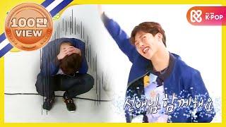(Weekly Idol EP.255) MONSTA X Jooheon cover dance 'Gfriend-me gustas tu'