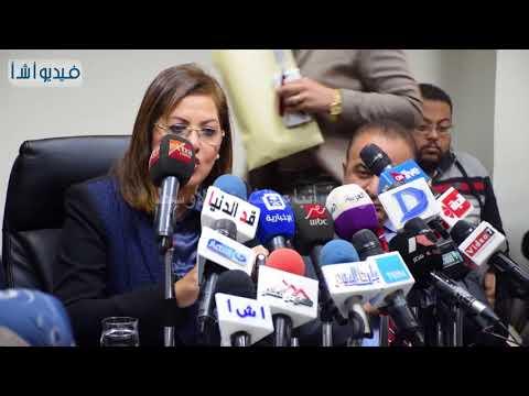 """بالفيديو : وزيرة التخطيط: منظومة """"كارت الفلاح"""" تساهم فى زيادة معدلات النمو"""
