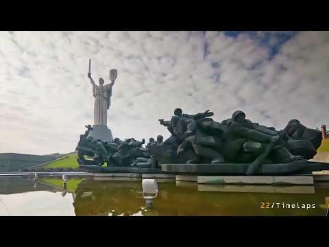 Киев – Time-laps 22, Цейтрафеная съемка