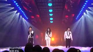 8eight - Without a heart (에이트 - 심장이 없어) @ SBS Inkigayo 인기가요 20090329