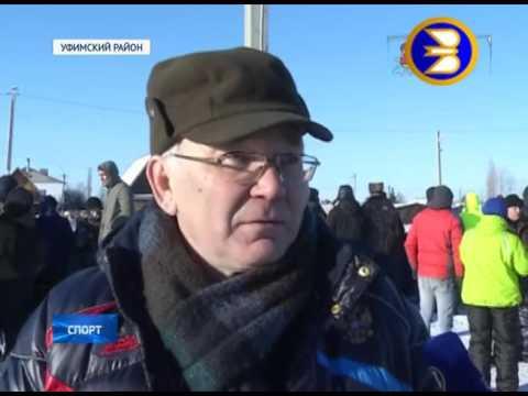 Жители деревни Нижегородка  Уфимского района по-спортивному отметили рождество