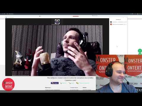 Интервью с Дмитрием Колесниковым (ученик Monster Marketing💥)