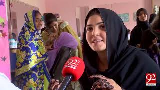 Karachi   All services on free cost at Sarjani town Beauty Parlor   14 June 2018   92NewsHD
