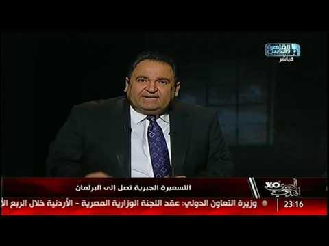 المصرى أفندى 360 |  التسعيرة الجبرية .. سيدة الكرم .. الكارت الأمنى