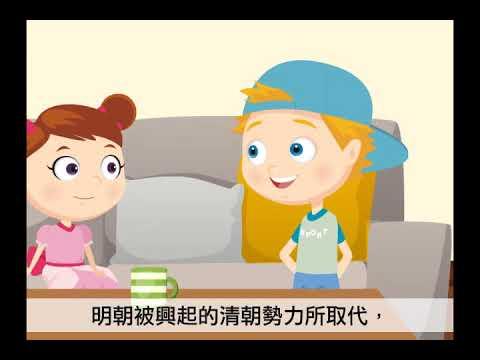 5上ch6單元    扉頁動畫-大航海時代的臺灣 - YouTube