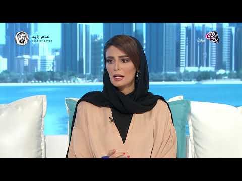 لقاء مع العميد سالم عبدالله بن براك الظاهري - صباح الدار