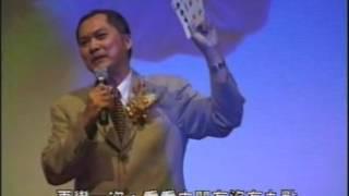 2002 电影赌神之神宣传