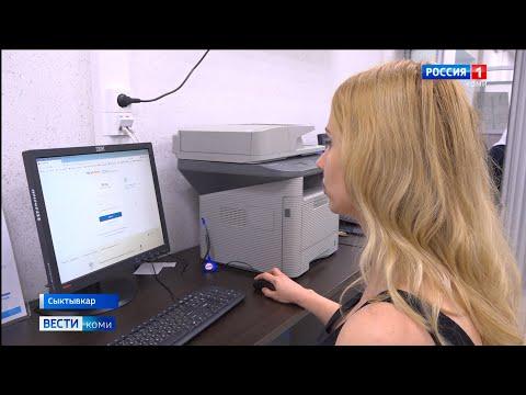 В Коми начался прием заявлений на пособия беременным и родителям-одиночкам