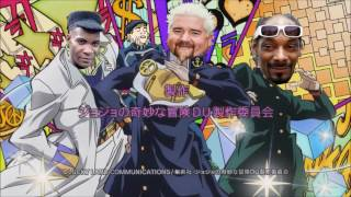 Project CrazyMouth (Allstars and Jojo op Mashup)