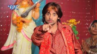 Rakesh Mishra Devi Geet 2016{Dulari Bhawani Maiya} Dahi me Puri Bor ke