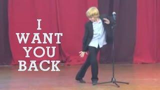 I Want You Back - Jackson 5 live cover by Ky Baldwin