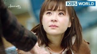 Queen of Mystery 2 | 추리의 여왕 2 : Ep.4 Preview